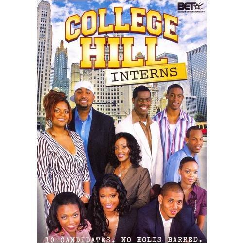 College Hill: Interns (Full Frame)