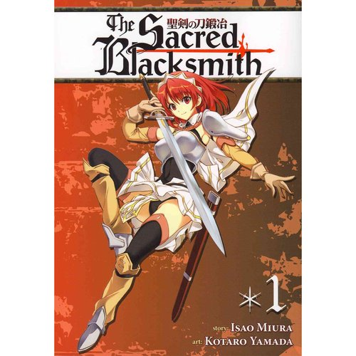 The Sacred Blacksmith 1