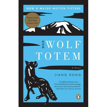 - Wolf Totem : A Novel