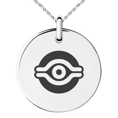 Yu-Gi-Oh! Millennium Eye Stainless Steel Engraved Small Medallion Circle Charm Pendant Necklace - Eye Medallion Necklace