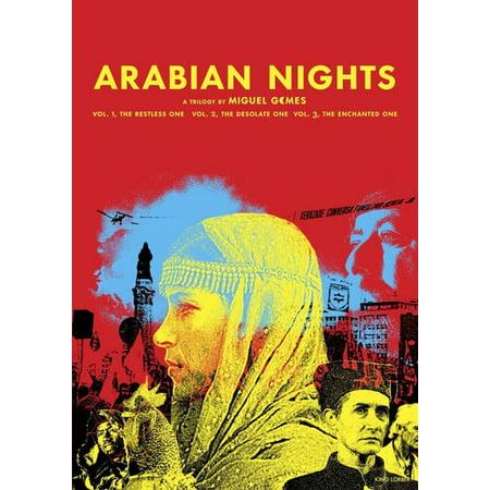 Arabian Nights (DVD) - Arabian Adult Movies