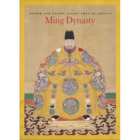 Ming Dynasty Antiques - Power and Glory : Court Arts of China's Ming Dynasty
