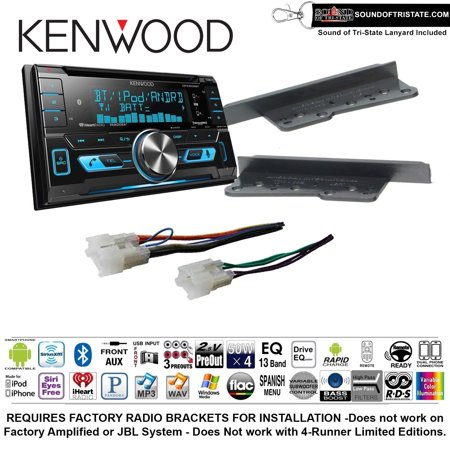 Kenwood DPX502BT Double Din Radio Install Kit with Bluetooth Fits 2003-2009 Toyota 4Runner, 2003-2006 Tundra (Without JBL system) + Sound of Tri-State Lanyard