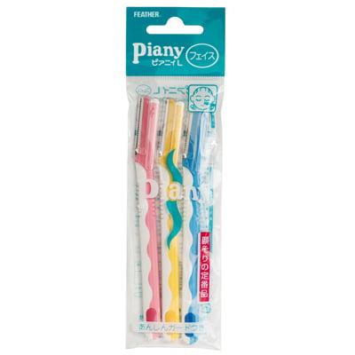 - Feather Piany L Razor With Guard For Face Shaving 3pcs (PI-L)