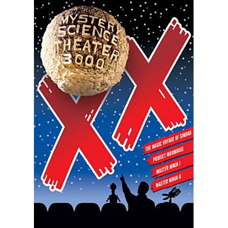 Mystery Science Theater 3000 Collection: XX (DVD)