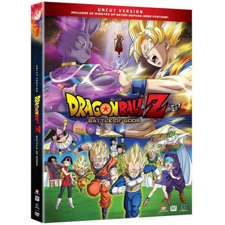 Dragon Ball Z: Battle Of Gods (Uncut Version)