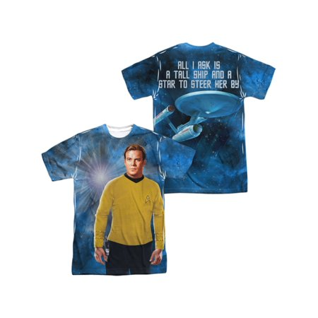 - Star Trek- Cpt. Kirk Sea Fever Quote (Front/Back) T-Shirt Size S