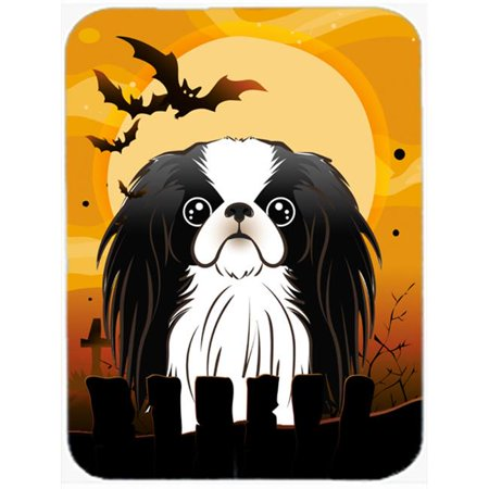 Carolines Treasures BB1788LCB Halloween Japanese Chin Glass Cutting Board, Large - image 1 de 1
