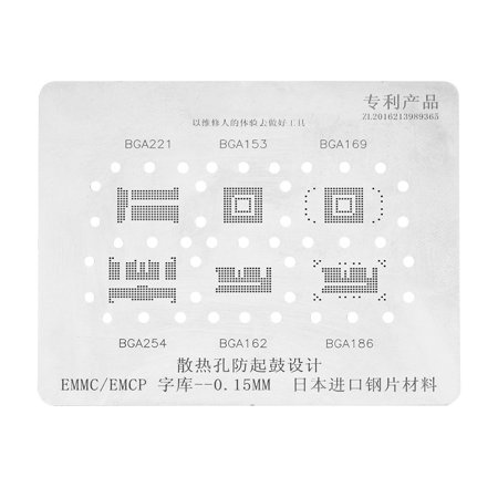 Sonew 6 in1 Universal Net Stencils Templates For BGA153/162