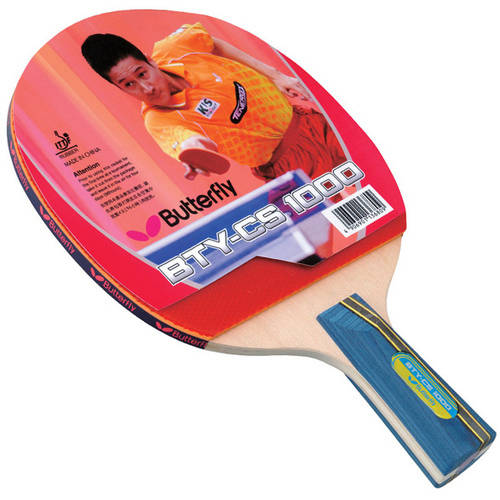 Butterfly CS 1000 Racket