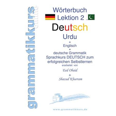 W?rterbuch Deutsch - Urdu- Englisch A1 Lektion 2 - (Best Two Line Urdu Shayari)