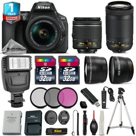 Camera Flash - Nikon D5600 DSLR Camera + 18-55mm VR + 70-300mm + 64GB + Flash + 1yr Warranty