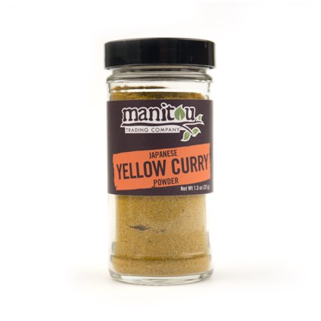 Japanese Yellow Curry Powder, 1.3 Oz Glass - Japanese Curry