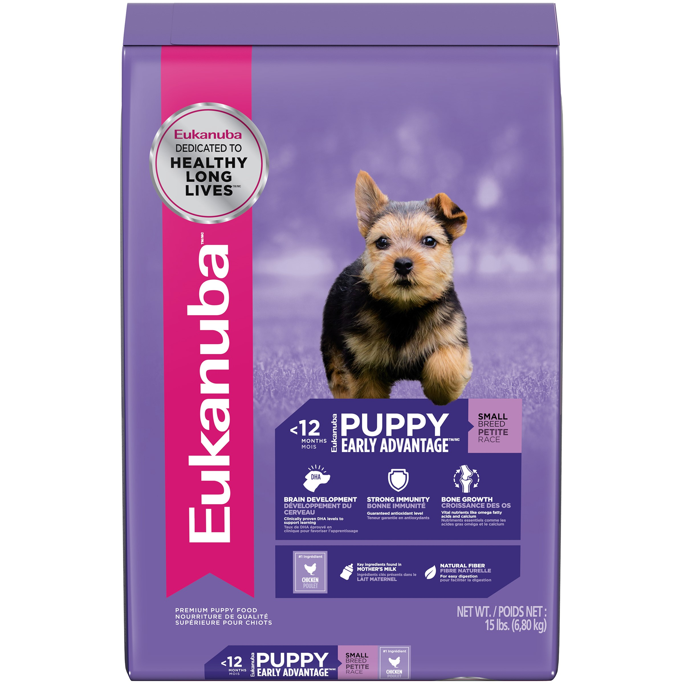 Eukanuba Small Breed Puppy Dry Dog Food, 15 Lb