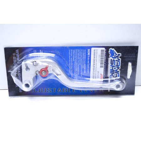 Kawasaki Silver Long 6 Position Adjustable Clutch Lever