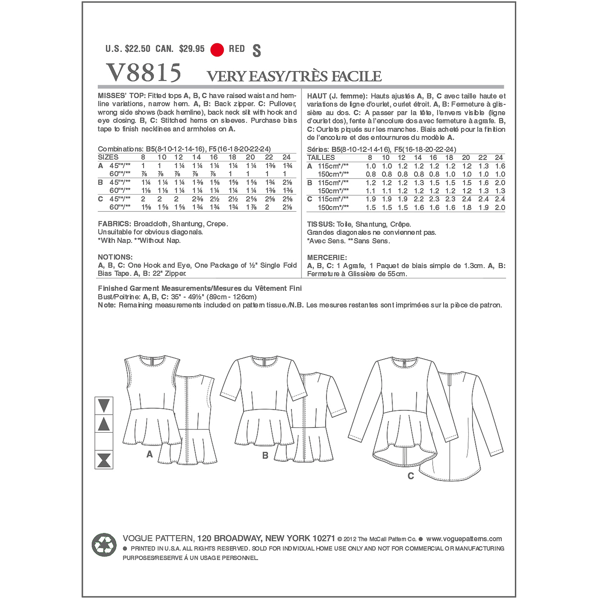 Vogue Pattern Misses' Dress, E5 (14, 16, 18, 20, 22)