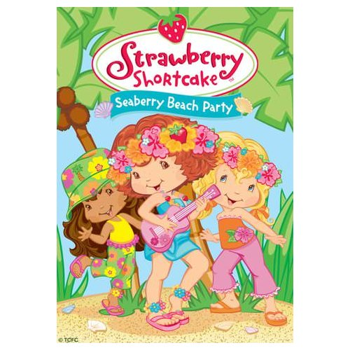 Strawberry Shortcake Seaberry Beach Party (2005)