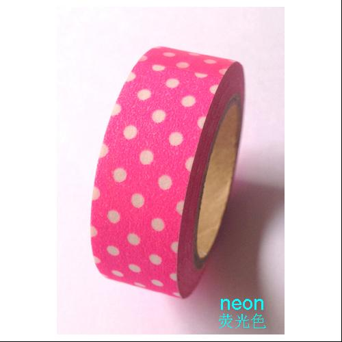 Washi Tape 15mm X 10m-