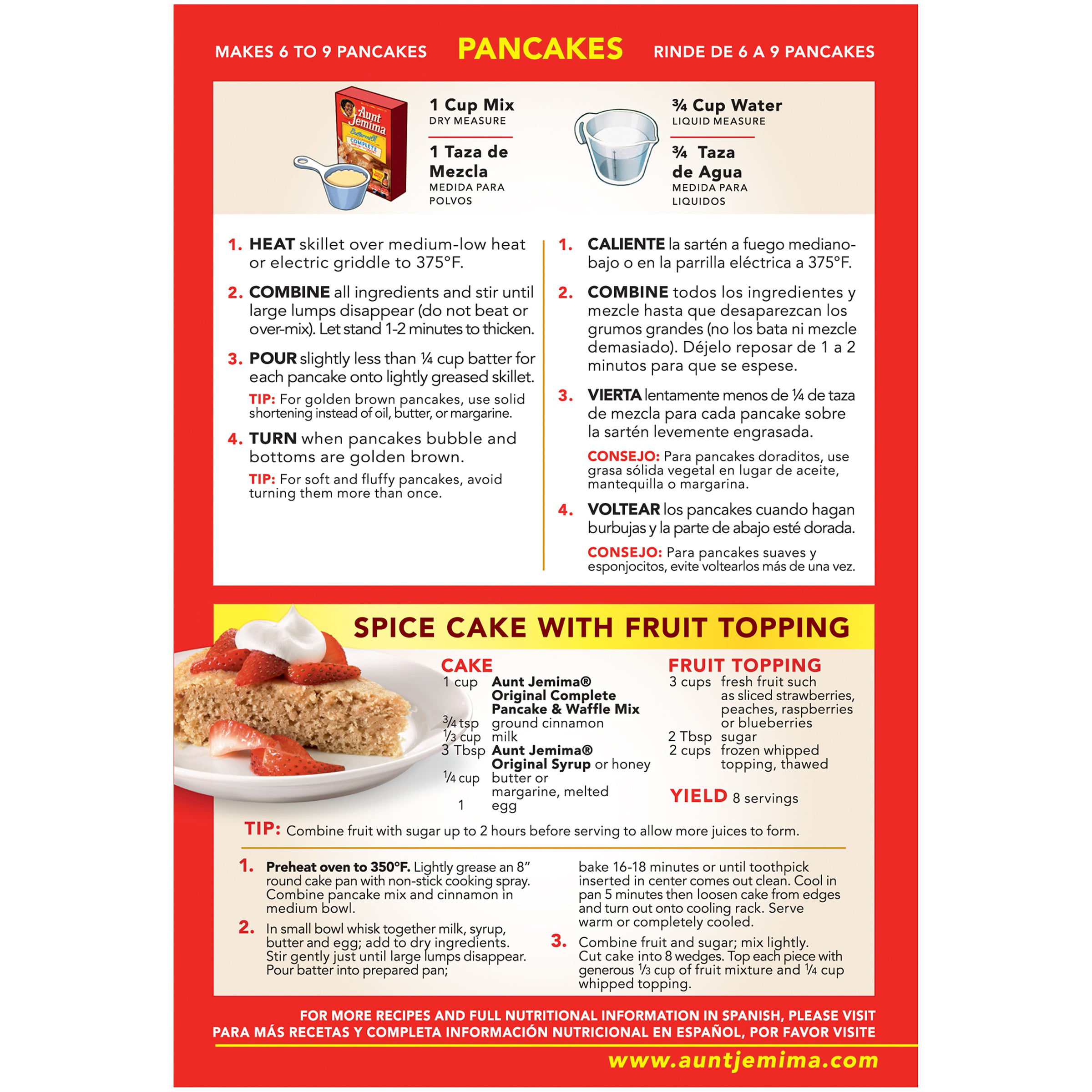 Aunt jemima pancake recipe back of box blog dandk recipe just add water directions besto blog source aunt jemima ermilk complete pancake waffle mix 16 ccuart Images