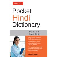 Tuttle Pocket Hindi Dictionary : Hindi-English English-Hindi (Fully Romanized)