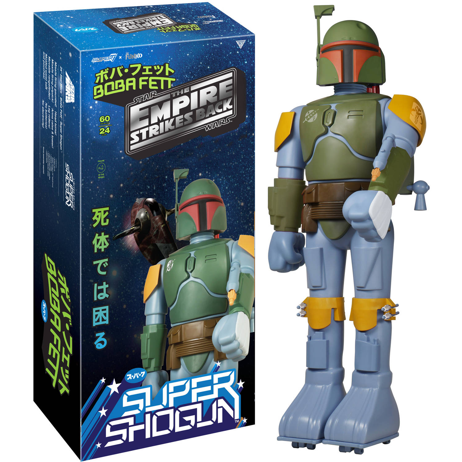 Shogun Boba Fett Empire Version