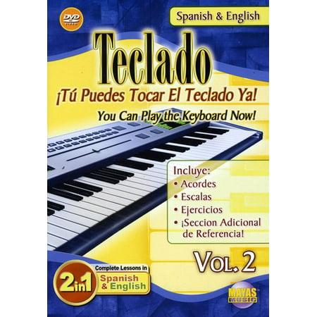 Teclado 2: 2 in 1 Bilingual (DVD) (Halloween 2 Tv Version Dvd)
