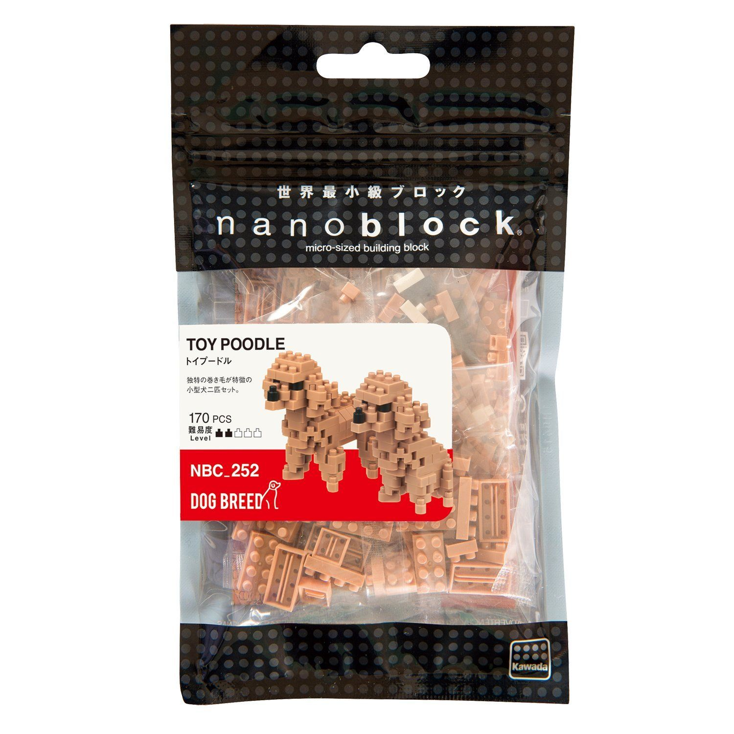 Toy Poodle Nanoblock Building Set by Nanoblock (NBC252) by nanoblock