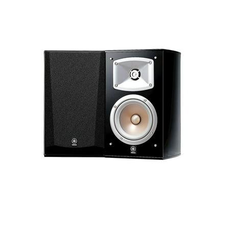 Yamaha NS-333 2-Way Bass Reflex Bookshelf Speakers (Pair) (Yamaha Rbx Bass)
