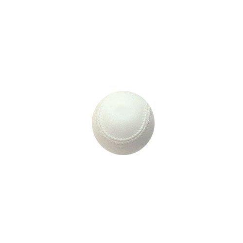 MacGregor Lite Machine Ball with Seams Softballs - 1 Dozen