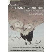 Franz Kafka's A Country Doctor & Other Fantastic Films (DVD)