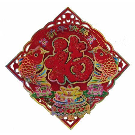 Chinese New Year Decoration - Cheap Chinese New Year Decorations