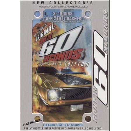 Gone in 60 Seconds [Collector's -