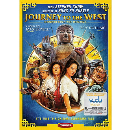 Journey To The West (DVD + Digital Copy)