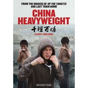 China Heavyweight (DVD)