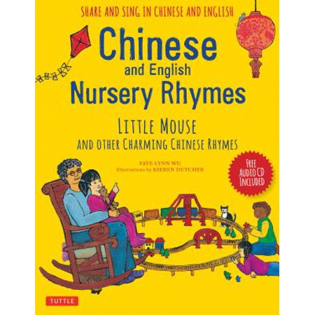 Chinese and English Nursery Rhymes : Little Mouse and Other Charming Chinese Rhymes (Audio Disc in Chinese & English Included)