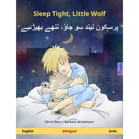 Sleep Tight, Little Wolf – پرسکون نیند سو جاوٗ، ننھے بھیڑئیے (English – Urdu). Bilingual children's book, age 2-4 and up - (Best Two Line Urdu Shayari)