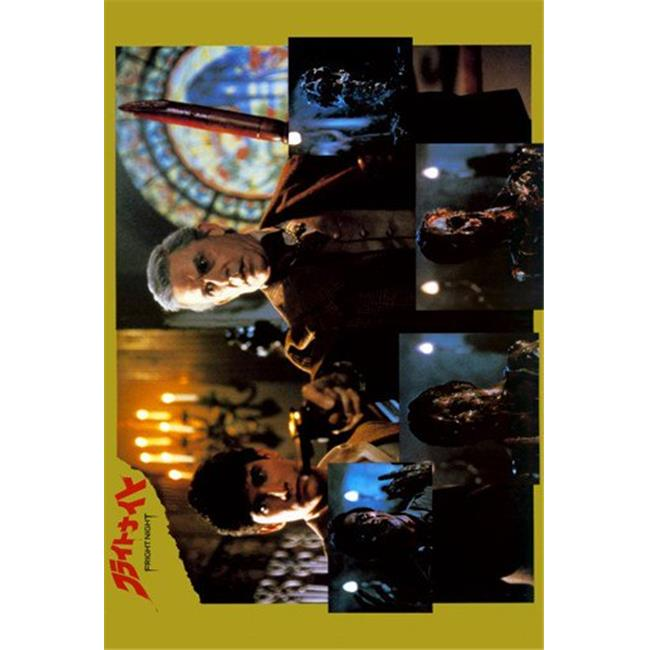 Posterazzi MOV359883 Fright Night Movie Poster - 11 x 17 in. - image 1 of 1