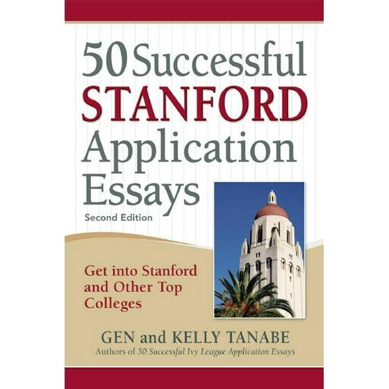 stanford college application essay