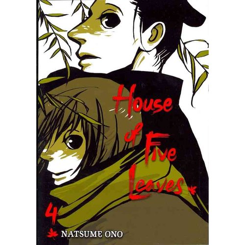 House of Five Leaves 4