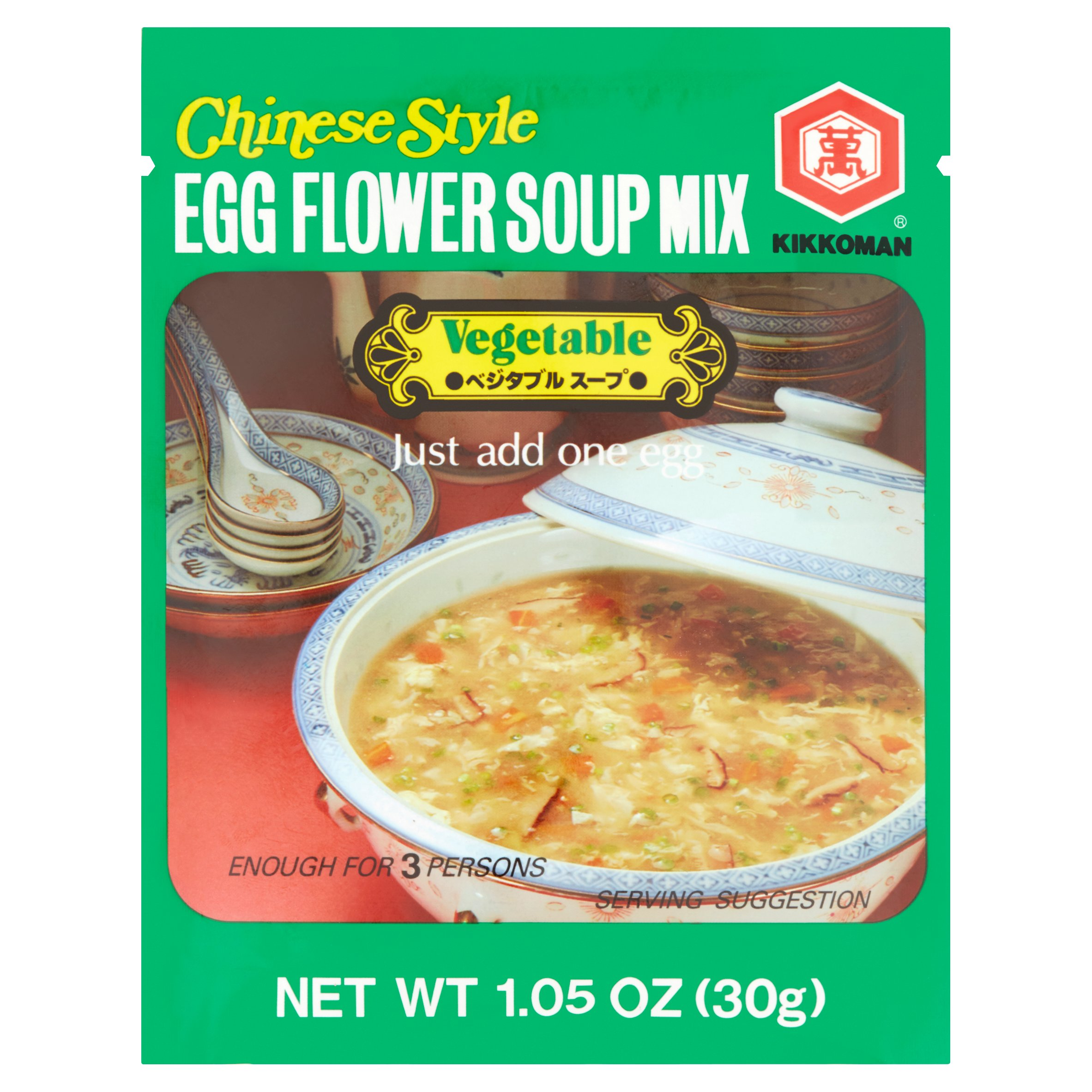 Kikkoman Chinese Style Egg Flour Mix Vegetable Soup, 1.05 oz by Kikkoman Sales Usa, Inc.