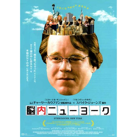 Synecdoche, New York (2008) 27x40 Movie Poster
