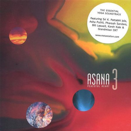 Asana 3  Peaceful Heart