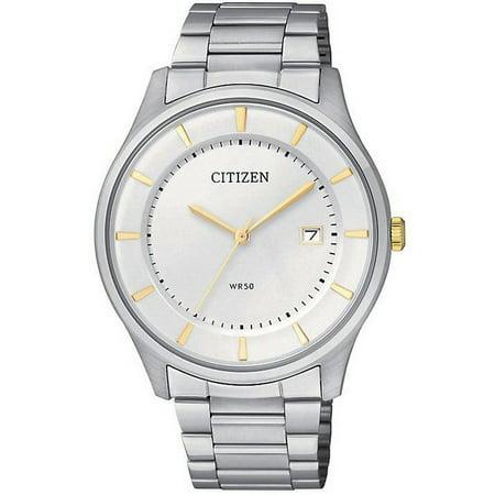 Men's Silver Stainless Steel White Dial Bracelet Watch BD0041-54B