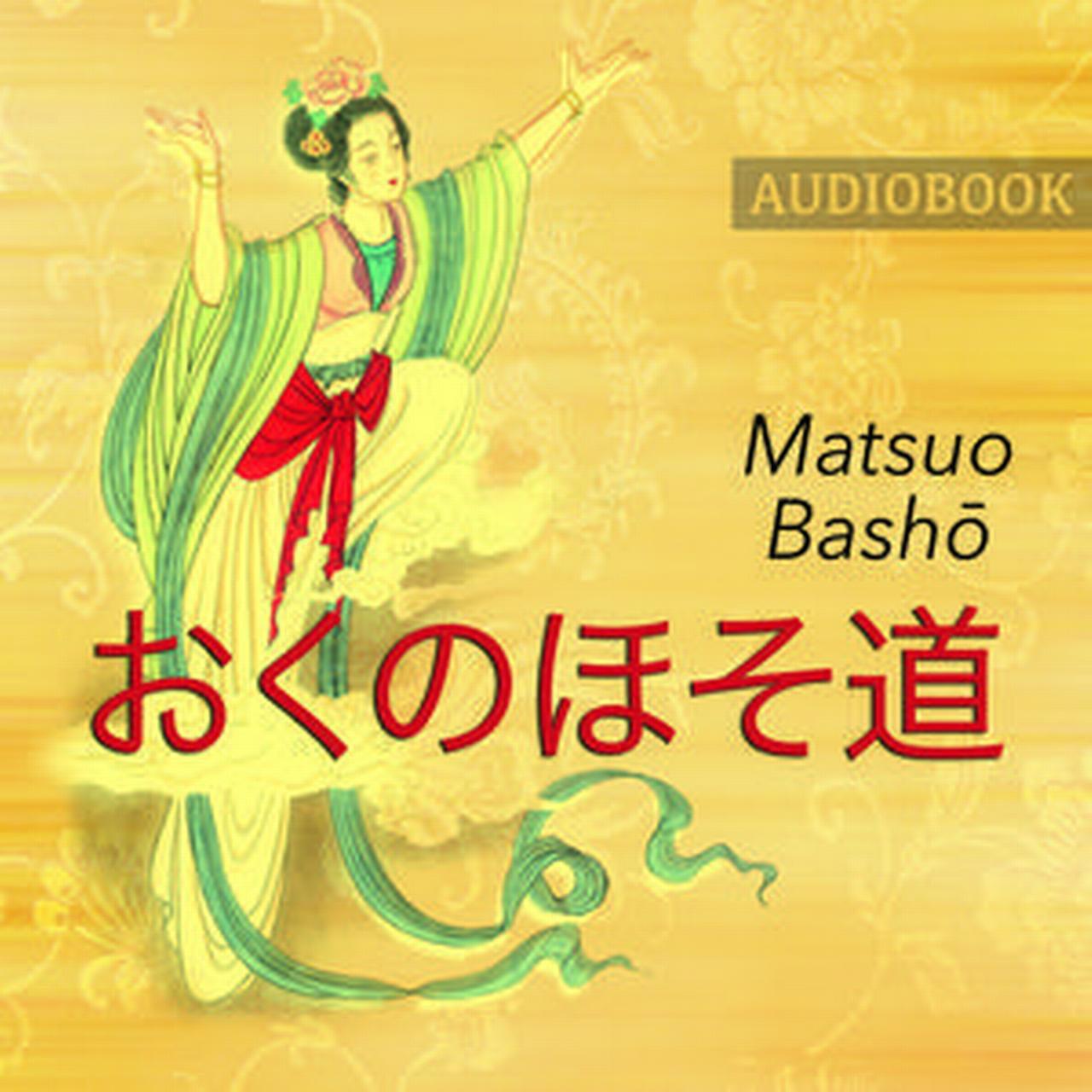 おくのほそ道 - Audiobook