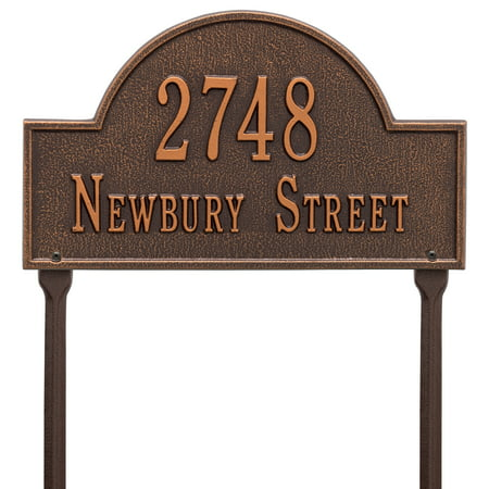Personalized Whitehall Products Standard Lawn 2 Line Arch Marker in Antique (Line Lawn Marker)