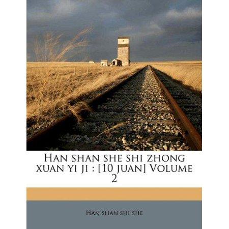 Han Shan She Shi Zhong Xuan Yi Ji   10 Juan  Volume 2