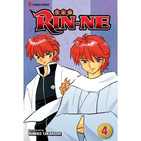Rin-Ne, Volume 4
