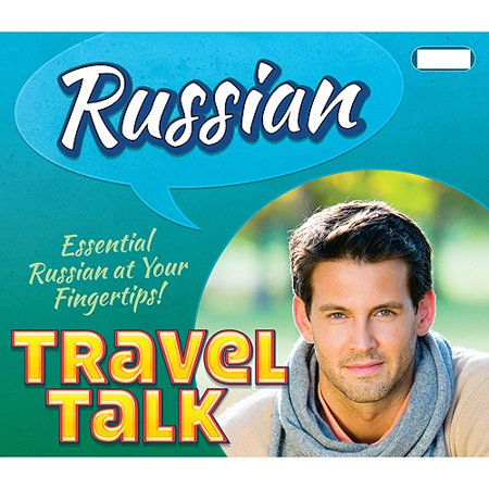 Selectsoft LQTTRUSSIJ Russian Travel Talk (Digital Code) (Talking Software)