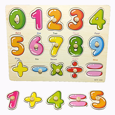 Wooden Peg Puzzles for Toddlers 2 3 Years Old, Alphabet ...