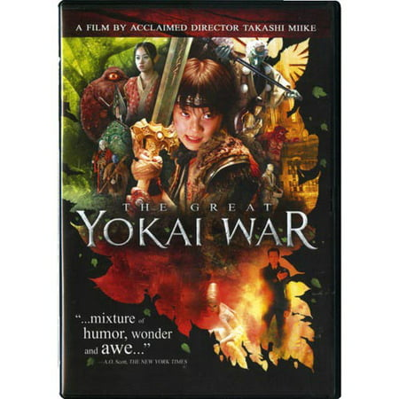 Great Yokai War (Exclusive), The (Widescreen, Special - War Z Halloween Special